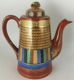 """Thousand Faces Coffee pot & lid """" Made in Japan """" mark"""